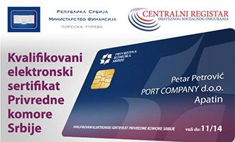 Elektronski sertifikat privredne komore Srbije