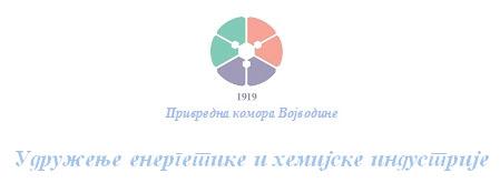 Modernizacija i harmonizacija studijskih programa  turizma u Srbiji