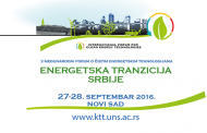 Energetska tranzicija Srbije
