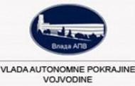 Дунавски бизнис форум