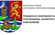Нови конкурс Покрајинског секретаријата за пољопривреду, водопривреду и шумарство
