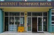 Привредна комора Војводине на свечаности поводом Дана ФТН-а
