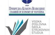 Привредна комора Војводине у Одбору за развој Високе пословне школе струковних студија