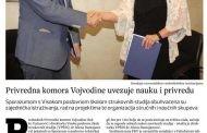 НС репортер: Привредна комора Војводине увезује науку и привреду