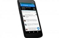 Privredna komora Vojvodine za Android 8