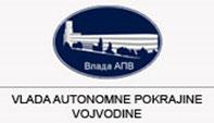 Конференција за медије у Покрајинској влади – резултати привредних кретања у АП Војводини у 2017. години