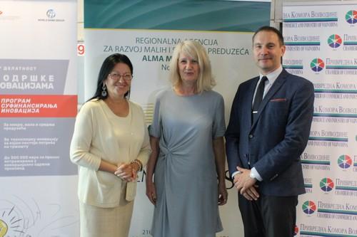 Презентовани програми подршке технолошким иновацијама у Привредној комори Војводине