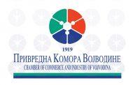 Привредна комора Војводине јача регионалну сарадњу