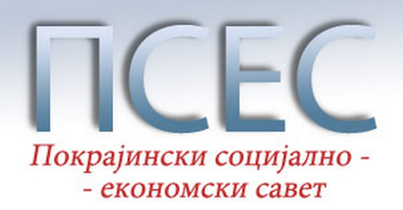 """Најава конференције Покрајинског Социјално-економског савета """"За развој привреде, уз унапређење трипартитног социјалног дијалога"""""""