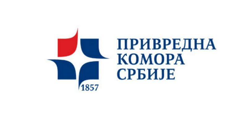 Позив за учешће на Пословном форуму у Љубљани
