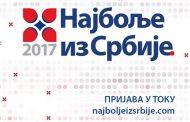 """ПКС позива привреднике да се пријаве за признање """"Најбоље из Србије"""""""