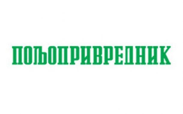"""Привредна комора Војводине у листу """"Пољопривредник"""""""