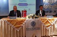 Привредна комора Војводине и Трговинска комора Коње у Турској озваничиле сарадњу
