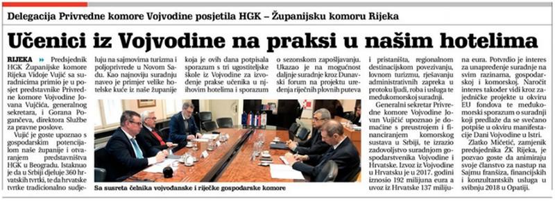 Делегација Привредне коморе Војводине у посети ХГК – Жупанијској комори Ријека