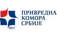 Позив за учешће на 25. Међународном сајму привреде у Тирани, Албанија