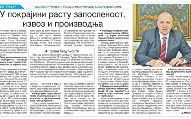 Интервју: Председник Привредне коморе Војводине Бошко Вучуревић у празничном броју листа Дневник