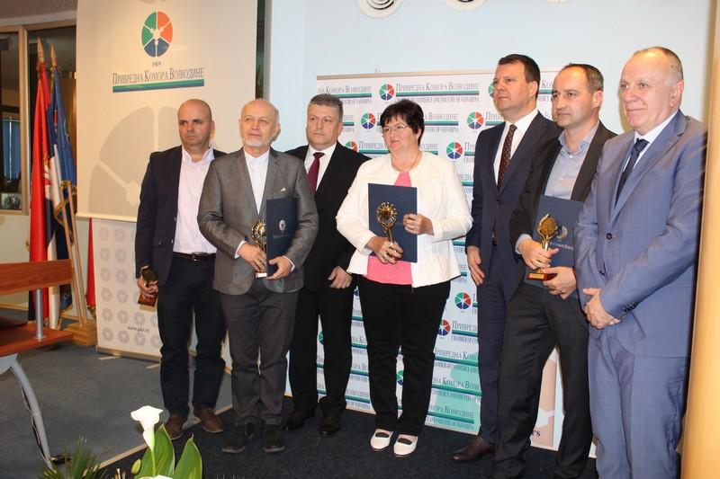 Привредна комора Војводине доделила Годишњу награду привредницима за 2017. годину