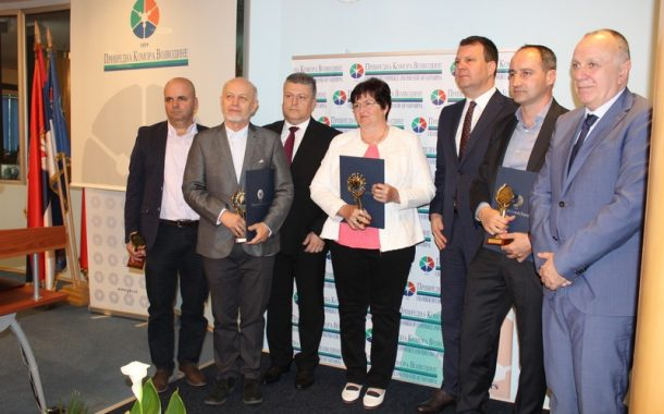 The Chamber of Commerce and Industry of Vojvodina awarded the Annual Prize to business people for the year 2017