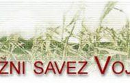 Пољопривреда – од загађивача до чувара животне средине – услов за интеграције у ЕУ