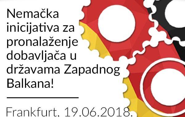 """""""Немачка иницијатива за проналажење добављача у државама Западног Балкана"""""""