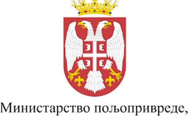 ИПАРД - Расписан Трећи јавни позив за подстицаје у оквиру Мере 1