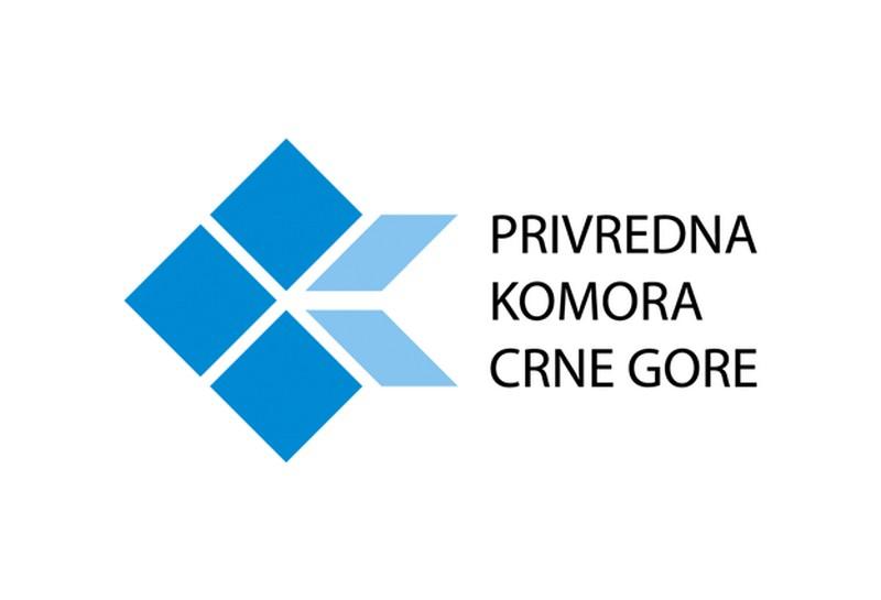 Пословни форум АП Војводина – Црна Гора (16. мај 2018. године)