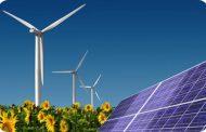 Састанак : Кредитирање пројеката енергетске ефикасности и коришћења обновљивих извора енергије