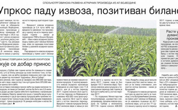 Спољнотрговинска размена аграрних производа Војводине у првој половини 2018. године