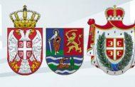 Јавни конкурси Покрајинског секретаријата за привреду и туризам