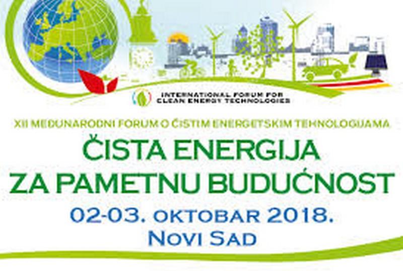 12. Међународни форум о чистим енергетским технологијама