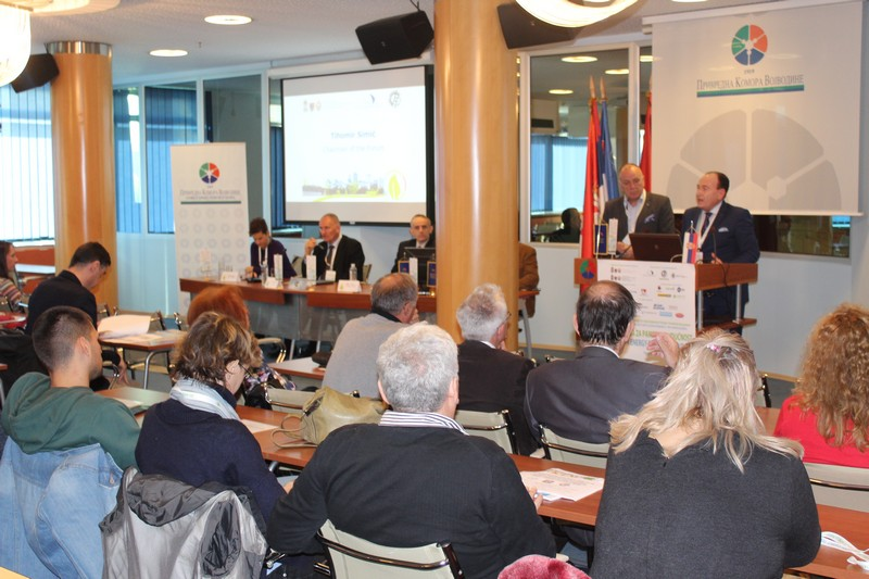 Одржан 12. Међународни форум о чистим енергетским технологијама