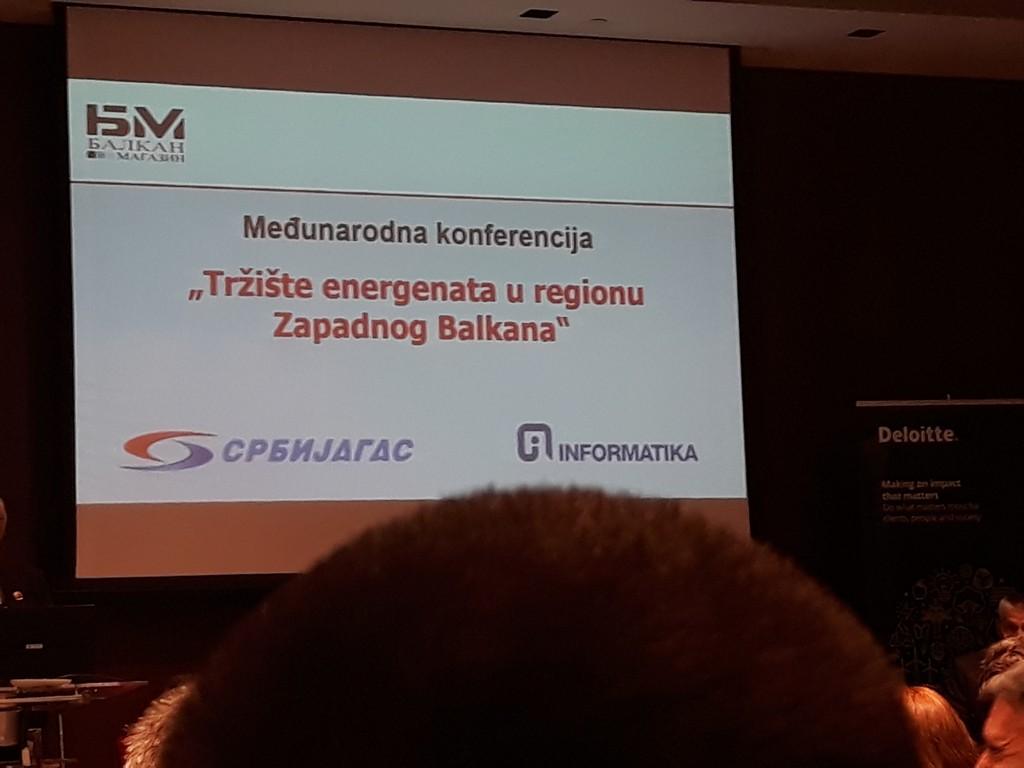 """Представљено """"Тржиште енергената у региону Западног Балкана"""""""