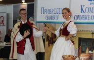 Привредна комора Војводине, заједно са пословним партнерима из региона, на 51. Међународном сајму туризма