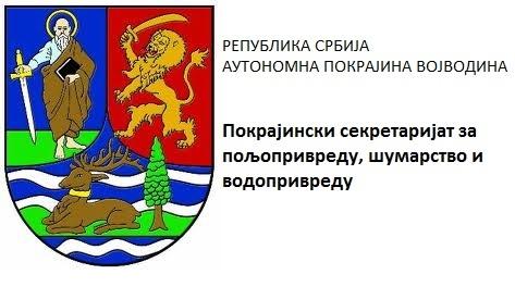 Конкурс за расподелу средстава из буџетског фонда за развој ловства АП Војводине за 2018. годину