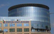 "Poziv na sastanak ""Otvoren razgovor o paušalu"" u Privrednoj komori Vojvodine: Podsticaj za zapošljavanje - Test samostalnosti preduzetnika - Prelazna norma"