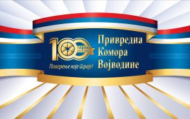 Poziv za privrednike: Vojvođansko-francuski poslovni forum u Privrednoj komori Vojvodine