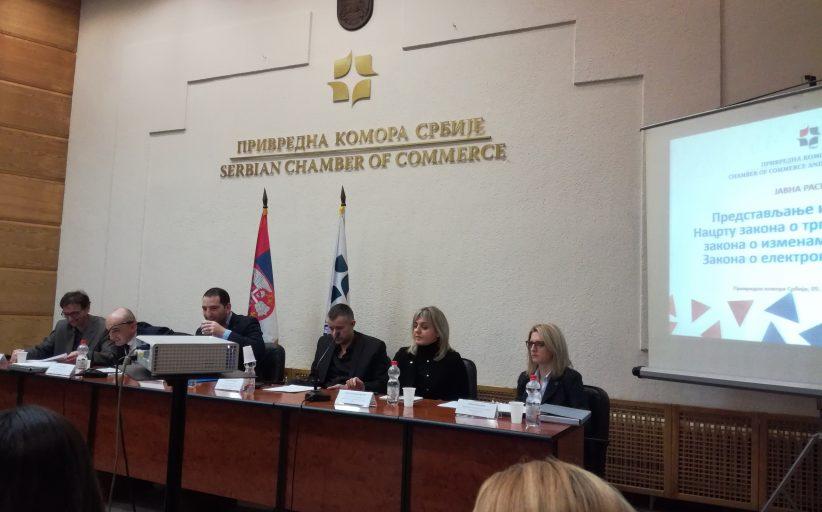 Одржана јавна расправа о Нацрту закона о трговини и Нацрту закона о изменама и допунама Закона о електронској трговини