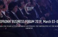 Привредна комора Војводине другог дана на Копаоник бизнис форуму