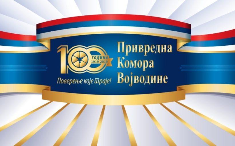 Позив туристичкој привреди Војводине за учешће на Пословном форуму и студијској посети Приморско-горанске и Истарске жупаније