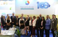 Привредна комора Војводине на отварању 86. Међународног пољопривредној сајма у Новом Саду