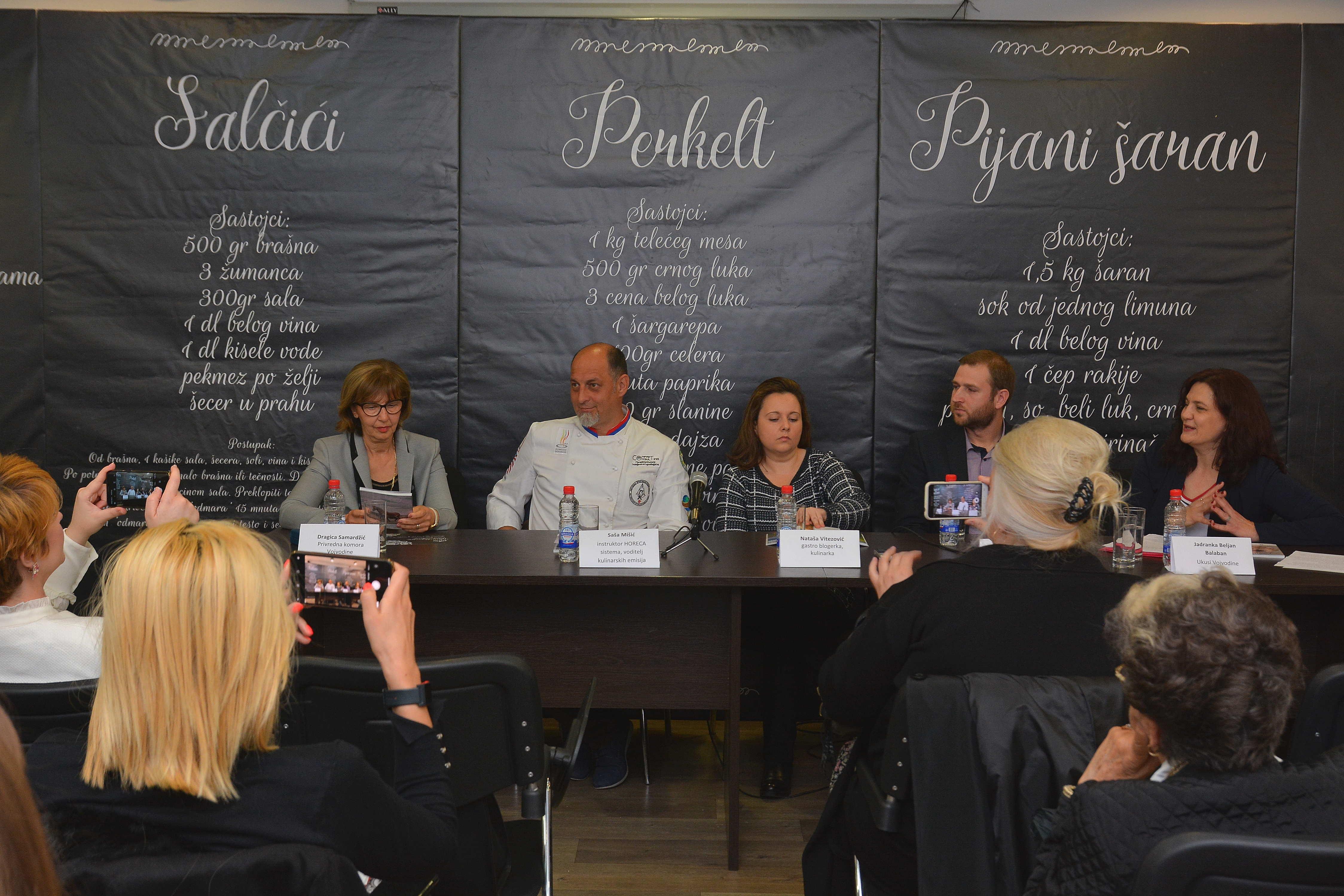 """Промотивни догађај """"Фруштук са укусима Војводине"""""""