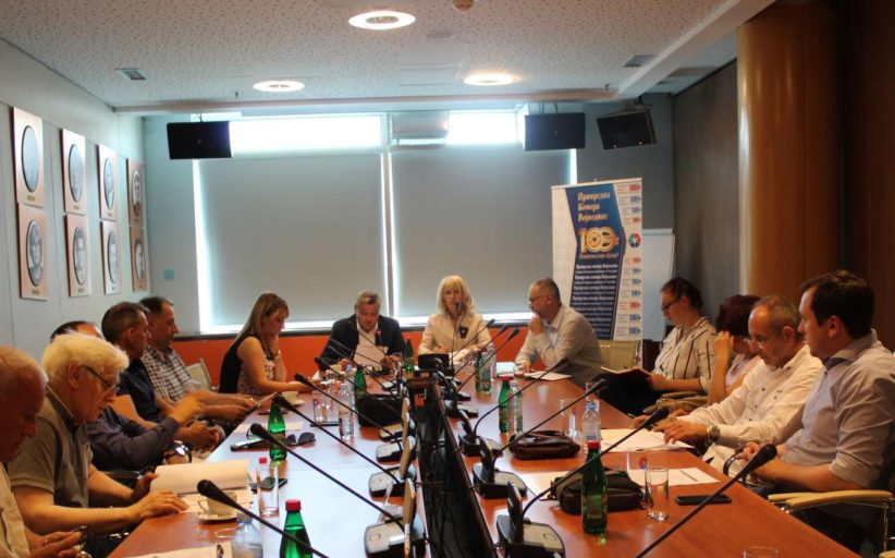 Održana 5. sednica Grupacije za trgovinu Udruženja usluga Privredne komore Vojvodine