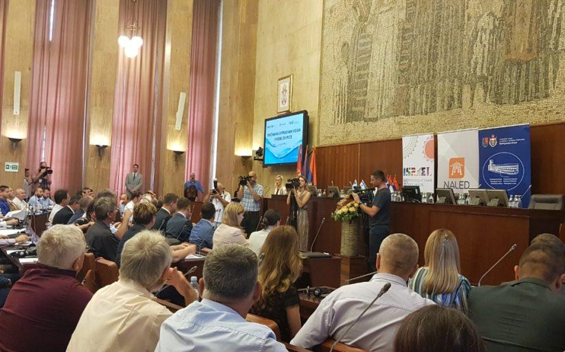 Privredna komora Vojvodine na Prvom međunarodnom stručnom forumu o tretmanu otpadnih voda i vode za piće