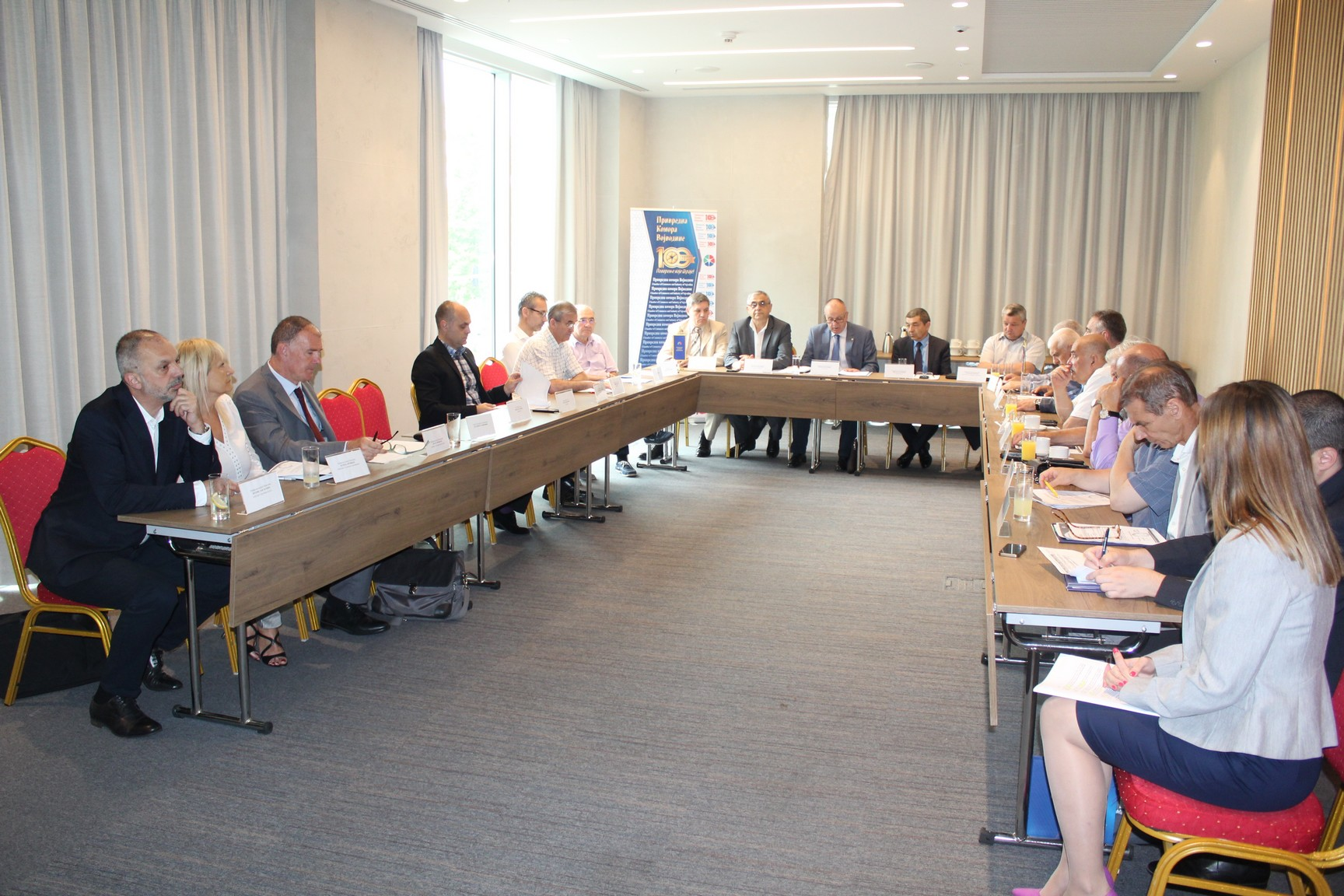 Одржана 7. седница Управног одбора Привредне коморе Војводине