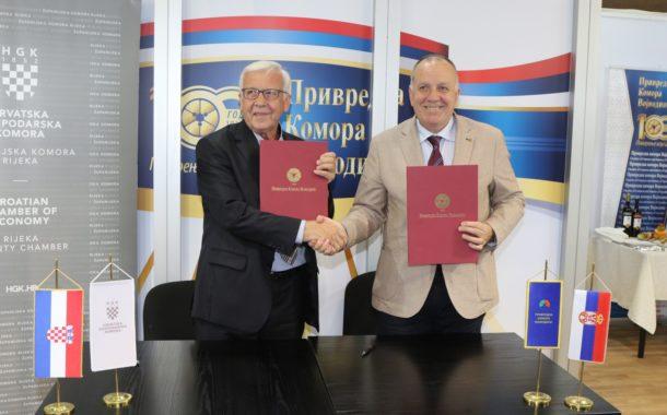 Привредна комора Војводине озваничила сарадњу са ХГК-Жупанијском комором Ријека