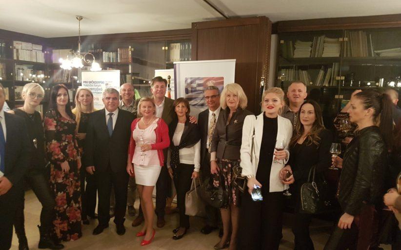 Uspešni poslovni susreti vojvođanskih i grčkih privrednika na Drugom turističkom forumu u Solunu