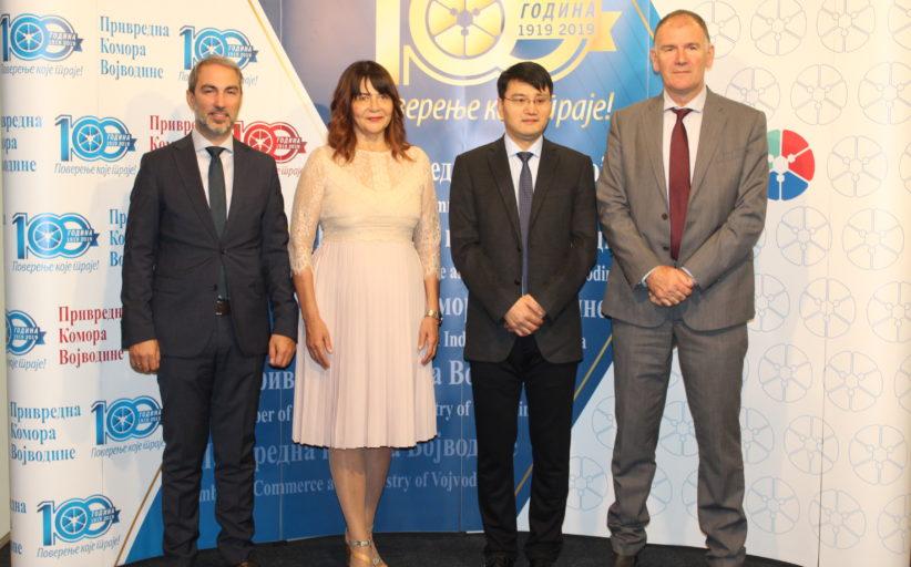 """Предавање """"Стратегије пословања у Кини – нови пословни модели"""" одржано  у Привредној комори Војводине"""