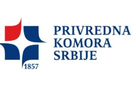 Позив за компаније за учешће на Пословном форуму Бугарска – Србија