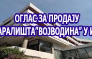 Игало - Хотел Војводина - оглас
