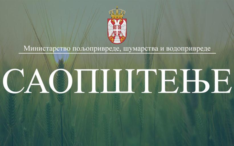 Министарство пољопривреде, шумарства и и водопривреде издало Упутство за власнике стоке и пчеларе